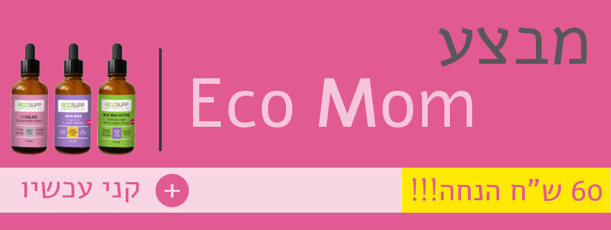 eco-mom-banner