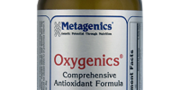 תוסף אנטי-אוקסידנטים מקיף