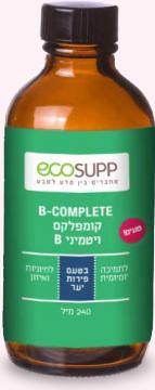 lp-b-complete-bottle