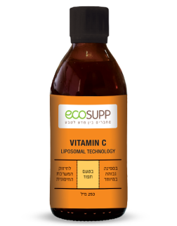 vitamin-c-new-top