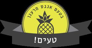 lp-omega3-ananas-taste