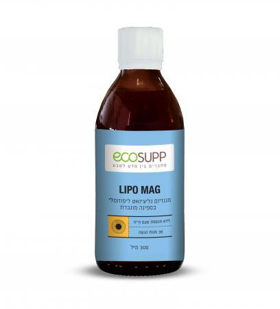 LIPO MAG - מגנזיום גליצינאט ליפוזומלי